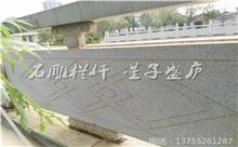 广昌花岗岩芝麻白石材雕刻栏杆 厂家批发供应(包安装)