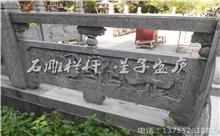 星子花岗岩石材雕刻栏杆护栏 厂家加工订制(包安装)