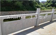 湖口花岗岩石材雕刻栏杆护栏 厂家加工订制(守信)