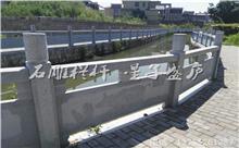 新余花岗岩石材雕刻栏杆护栏 厂家加工定制(守信)