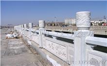 上饶花岗岩芝麻白石材雕刻栏杆 厂家批发供应(诚信)