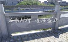 共青城花岗岩石材雕刻栏杆护栏 厂家加工定制(诚信)
