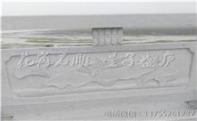 乐安花岗岩芝麻白石材雕刻栏杆 厂家批发直批(包安装)