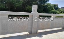 彭泽花岗岩石材雕刻栏杆护栏 厂家加工定制(推荐)