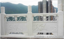 丰城花岗岩芝麻白石材雕刻栏杆 厂家生产直销(守信)