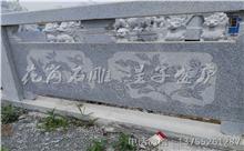 全南花岗岩芝麻白石材雕刻栏杆 厂家生产直批(包安装)