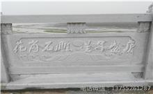 万载花岗岩芝麻白石材雕刻栏杆 厂家生产定制(守信)