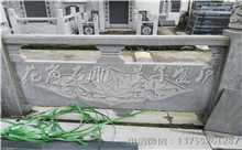 于都花岗岩芝麻白石材雕刻栏杆 厂家生产直批(守信)