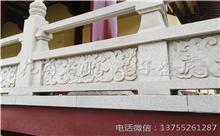 兴国花岗岩芝麻白石材雕刻栏杆 厂家生产直批(优质)
